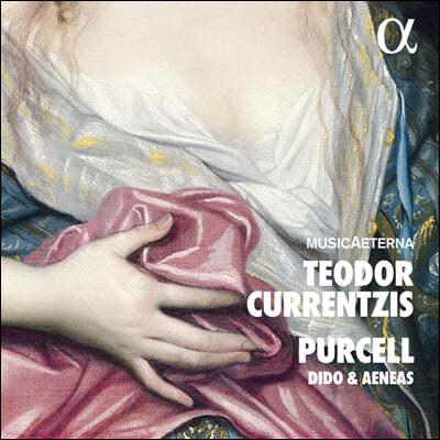 Teodor Currentzis 퍼셀: 오페라 '디도와 에네아스' - 데오도르 쿠렌치스 (Purcell: Dido & Aeneas)