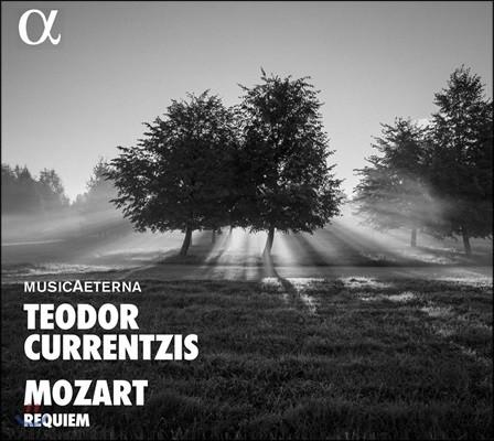 Teodor Currentzis / MusicAeterna 모차르트: 레퀴엠 - 테오도르 쿠렌치스 (Mozart: Requiem KV626)