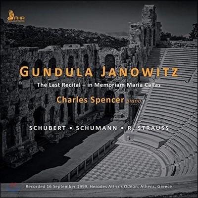 Gundula Janowitz 군둘라 야노비츠 - 라스트 리사이틀: 마리아 칼라스 추모 공연 (The Last Recital: In Memoriam Maria Callas)