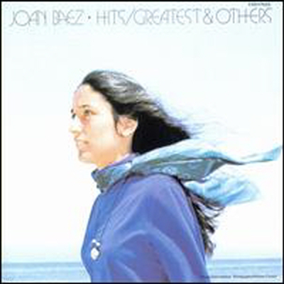 Joan Baez - Hits: Greatest & Others
