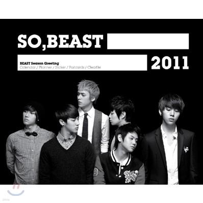비스트 시즌 그리팅 'SO,BEAST 2011'