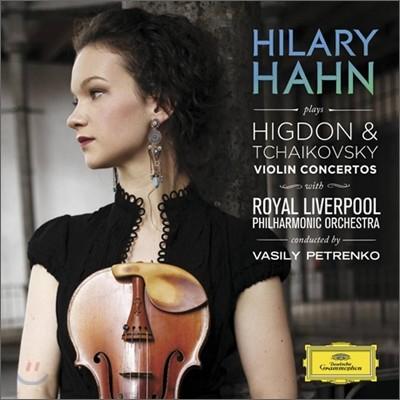 Hilary Hahn 제니퍼 히그던 & 차이코프스키: 바이올린 협주곡 (Higdon & Tchaikovsky: Violin Concertos) 힐러리 한