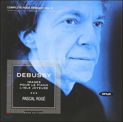 Pascal Roge 드뷔시 피아노 작품 3집 - 영상, 피아노를 위하여 (Debussy: Piano Works Vol. 3 - Images, Pour le piano)