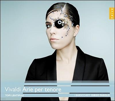 Topi Lehtipuu 비발디 : 테너를 위한 아리아 - 토티 레티푸 (Vivaldi : Arie Per Tenore)