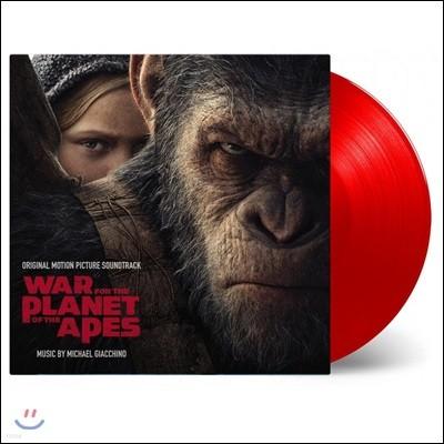 혹성 탈출 : 종의 전쟁 영화음악 (War For The Planet Of The Apes OST by Michael Giacchino 마이클 지아치노) [레드 컬러 2LP]