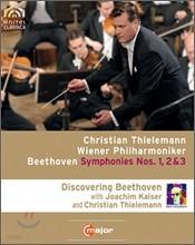 틸레만과 빈 필하모닉의 베토벤 교향곡 전집 Vol.1 : 1,2,3번, 코리올란, 에그몬트 서곡