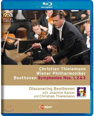 Christian Thielemann 베토벤: 교향곡 1번 2번 3번 (Beethoven Complete Symphonies Vol.1) 블루레이