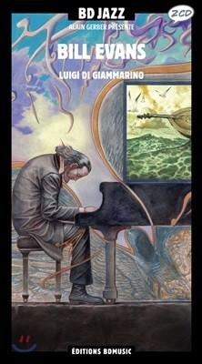 Bill Evans (일러스트 by Luigi Di Giammarino 루이지 디 지암마리노) : 미술과 음악이 공존하는 아트 클래식 '빌 에반스'