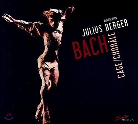 Julius Berger 바흐: 무반주 첼로 모음곡 / 존 케이지: One 8 - 율리우스 베르거(J.S. Bach / Cage: Chorale)