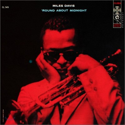 Miles Davis (마일즈 데이비스) - 'Round About Midnight (LP Miniature / Limited Edition)