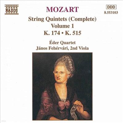 모차르트 : 현악 오중주 1, 3번 (Mozart : String Quintet No.1 K.174, No.3 K.515) - Eder Quartet
