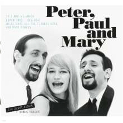 Peter, Paul & Mary - Peter, Paul & Mary (6 Bonus Tracks)