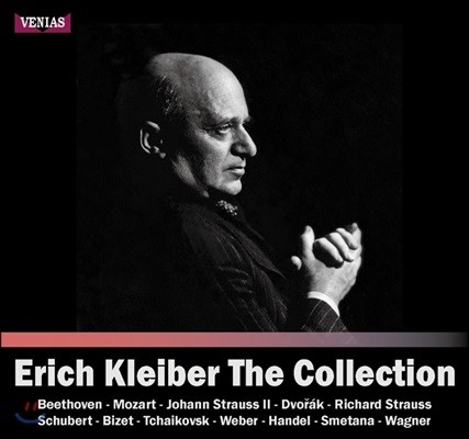 에리히 클라이버 컬렉션 (Erich Kleiber The Collection 1923-1956 Recordings)