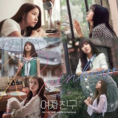 여자친구 (G-Friend) - 미니앨범 5집 리패키지 : Rainbow