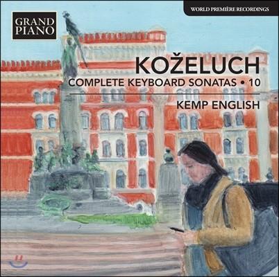 Kemp English 코젤루흐: 건반 소나타 전곡 10집 - 피아노 소나타 38-41번 Kozeluch: Complete Keyboard Sonatas 10) 켐프 잉글리쉬