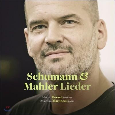 Florian Boesch 슈만 / 말러: 가곡집 - 플로리안 뵈슈, 말콤 마르티노 (Schumann & Mahler: Lieder)