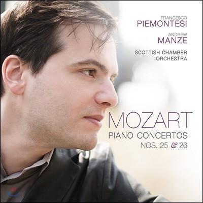 Francesco Piemontesi 모차르트: 피아노 협주곡 25 & 26번 - 프란체스코 피에몬테지, 스코티쉬 챔버 오케스트라, 앤드류 맨지 (Mozart: Piano Concertos K.537 'Coronation', K.503)