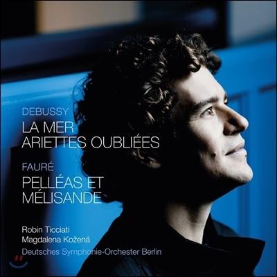 Robin Ticciati 드뷔시: 바다, 잊혀진 노래들 / 포레: 펠리아스와 멜리장드 - 로빈 티치아티, 막달레나 코체나 (Debussy: La Mer, Ariettes Oubliees / Faure: Pelleas et Melisande)