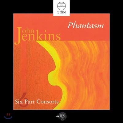 Phantasm 존 젠킨스: 6성부 콘소트 - 판타즘 (John Jenkins: Six-Part Consorts)