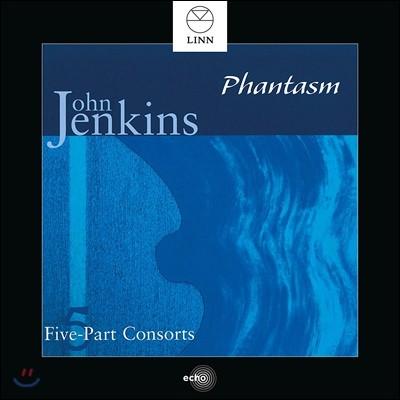 Phantasm 존 젠킨스: 5성부 콘소트 [환상곡과 파반느] - 판타즘 (John Jenkins: Five-Part Consorts - Fantasy & Pavane)