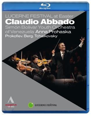 Claudio Abbado 2010년 루체른 부활절 페스티벌 실황 - 클라우디오 아바도 (Lucerne Festival at Easter 2010)