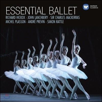 에센셜 발레 (Essential Ballet)