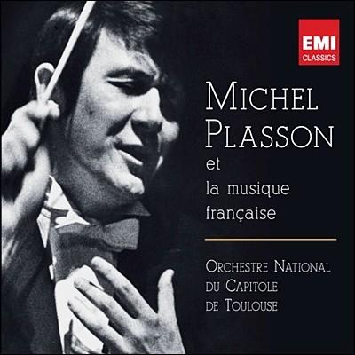 Michel Plasson et La Musique Francaise 프랑스 음악 특집 - 미셸 플라송
