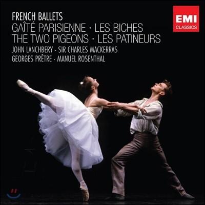 프랑스 발레 음악집 (French Ballet Music)