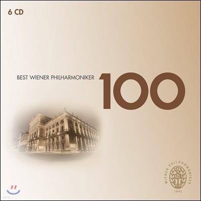 Simon Rattle 빈 필하모닉 베스트 100 (100 Best Wiener Philharmoniker)