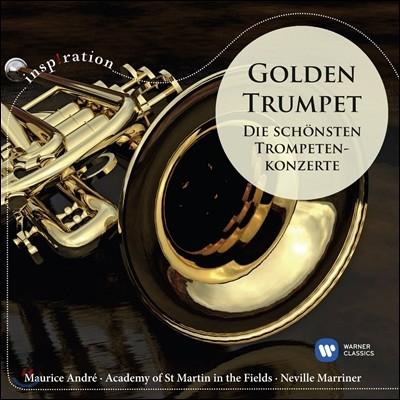 Maurice Andre 골든 트럼펫 - 모리스 앙드레 트럽펫 협주곡 (Golden Trumpet - Trumpet Concertos)