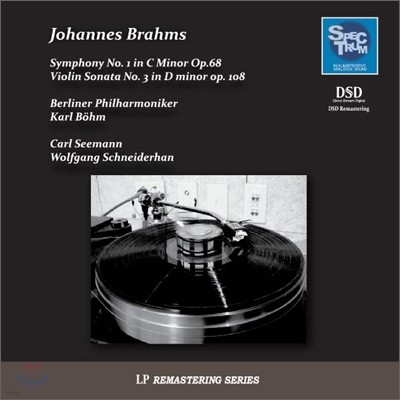 Wolfgang Schneiderhan / Karl Bohm 브람스: 교향곡 1번 & 바이올린 소나타 3번 - 카를 뵘, 볼프강 슈나이더한