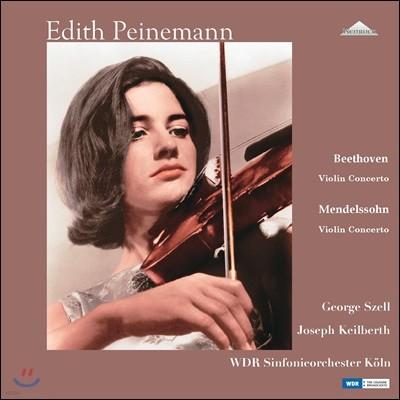 Edith Peinemann 베토벤 / 멘델스존: 바이올린 협주곡 - 에디트 파이네만 (Beethoven / Mendelssohn: Violin Concerto) [2LP]