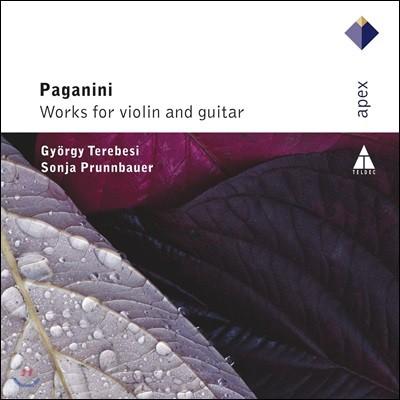 Gyorgy Terebesi 파가니니: 바이올린과 기타를 위한 작품집 - 죄르지 테레베시, 소냐 프룬바우어 (Paganini: Works for Violin and Guitar)