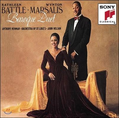 Kathleen Battle / Wynton Marsalis 바로크 듀엣 - 케슬린 배틀 & 윈튼 마샬리스 (Baroque Duet)