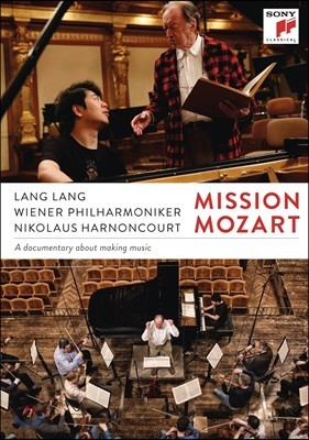 Lang Lang / Nikolaus Harnoncourt 다큐멘터리 '미션 모차르트' (Mission Mozart - A Documentary about Making Music)