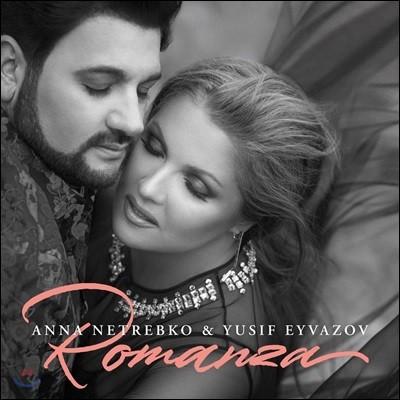 Anna Netrebko / Yusif Eyvazov 안나 네트렙코 & 유시프 에이바조프 - 로만자 (Romanza) [1CD 일반반]