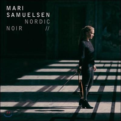 Mari Samuelsen 노르딕 누아르 - 마리 사무엘센 (Nordic Noir)