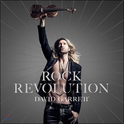 David Garrett 데이빗 가렛 록 레볼루션 (Rock Revolution) [2 LP]