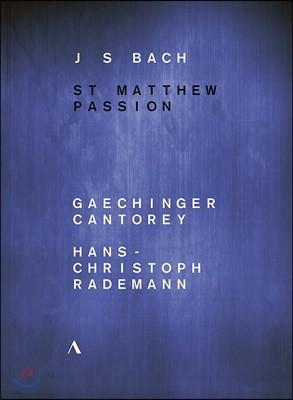 Gachinger Cantorey / Hans-Christoph Rademann 바흐: 마태 수난곡 - 게힝어 칸토라이, 한스-크리스토프 라데만 (J.S. Bach: St. Matthew Passion BWV244)