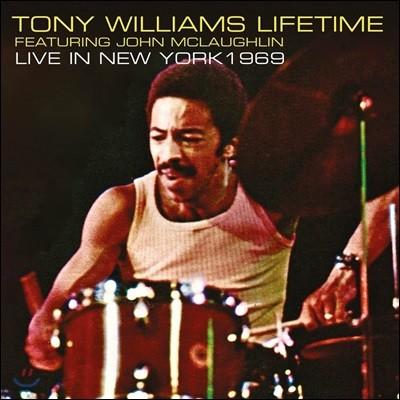 Tony Williams Lifetime (토니 윌리엄스 라이프타임) - Live In New York 1969 [LP]