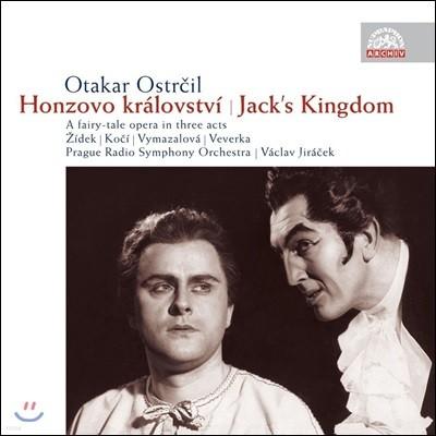 Vaclav Jiracek 오스트르칠: 오페라 '잭의 왕국', 오케스트라를 위한 변주곡 '골고타(칼바리)' - 바츨라프 이라체크, 프라하 라디오 심포니 오케스트라 (Otakar Ostrcil: Opera 'Jack's Kingdom')
