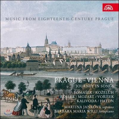 Martina Jankova 프라하-빈: 여행의 노래 - 코젤루 / 모차르트 / 뢰즐러 / 하이든 / 칼리보다 / 토마셰크의 가곡 (Prague-Vienna: Journey in Songs by Mozart, Haydn, Tomasek, Rosler, Vorisek, Kalivoda)