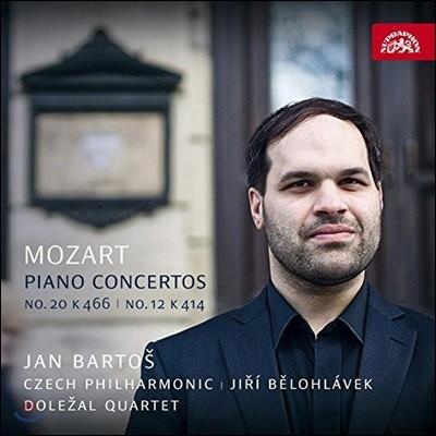 Jan Bartos 모차르트: 피아노 협주곡 20번, 12번 [실내악 버전] - 얀 바르토시