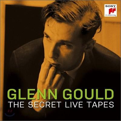 Glenn Gould 최초로 공개되는 실황 녹음 - 글렌 굴드