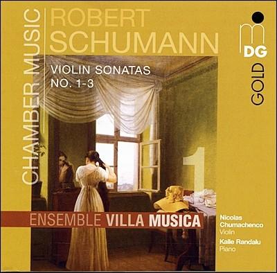 슈만 : 바이올린소나타 Op.121, 105, WoO 2