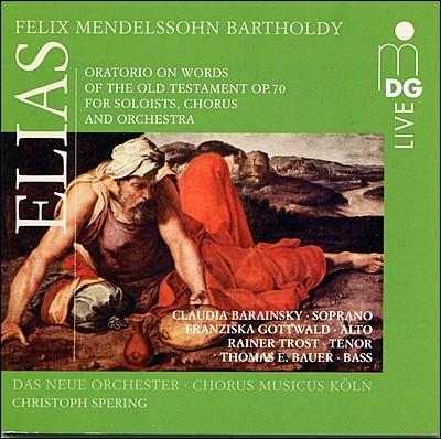 Christoph Spering 멘델스존: 엘리야 (Mendelssohn: Elijah, Op. 70)