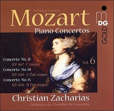 모차르트 : 피아노 협주곡 14, 15, 21번