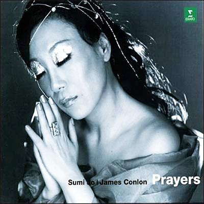 프레이어즈- 조수미 (SHM-CD)
