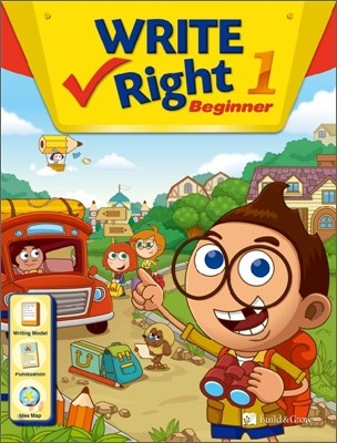 Write Right Beginner 1 : Student Book + Workbook