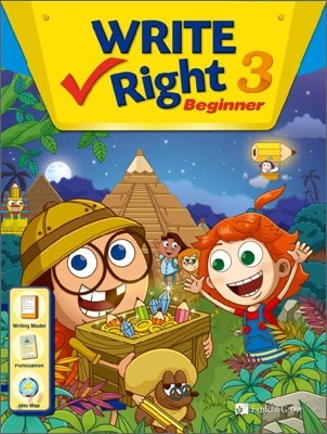 Write Right Beginner 3 : Student Book + Workbook